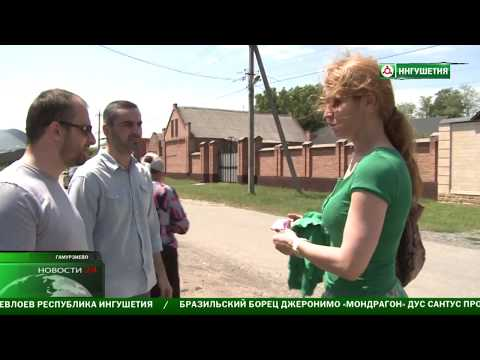 """Сотрудники ООО """"Газпром межрегионгаз Назрань"""" проводят разъяснительную работу с потребителями газа"""