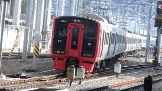「トプナン!」813系RⅯ001編成+RⅯ222編成 区間快速荒木行き 博多駅発車!