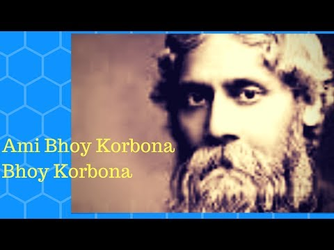 Ami bhoy korbo na bhoy korbo na- Rabindra Sangeet