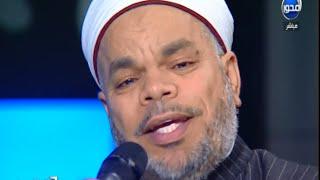 ( صوت الناس ) يحتفل بالمولد النبوي الشريف بأجمل الإبتهالات مع الشيخ / أحمد تميم المراغي