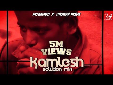 Kamlesh (Solution Remix) | Mogambo | Utkarsh Artist thumbnail