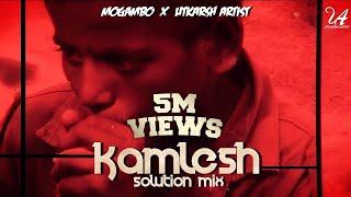 Kamlesh (Solution Remix) | Mogambo | Utkarsh Artist #kamleshmeme#kamleshremix#kamleshremix#solution