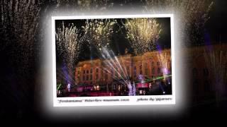 видео Государственный музей-заповедник «Петергоф»