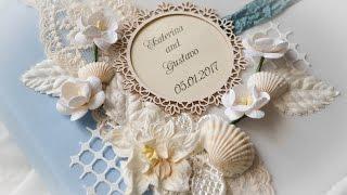 Альбом для свадьбы в морском стиле