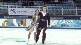 Elena ILINYKH Nikita KATSALAPOV 2013 SD Russian Nationals