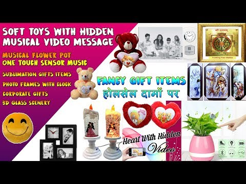 Buy Unique Gift Items At Wholesale, Home Decor, Handicraft Items, Cheap Soft Toys, 3D Scenery, Sadar