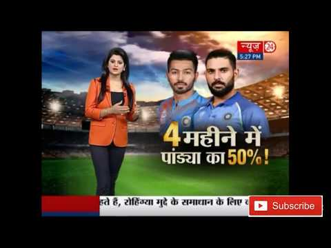 Cricket  News Review :  Hardik pandya want Break Record Of Yuvraj singh 6ball 6Six