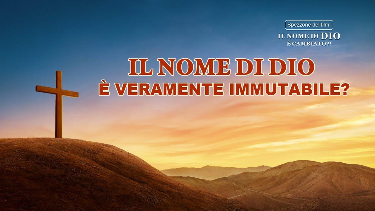 """Film cristiano """"Il nome di Dio è cambiato?!""""(Spezzone 1/4) - Il nome di Dio è veramente immutabile?"""