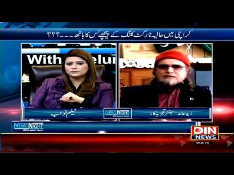 Zaid Hamid: National Security issues,Karachi Ops,5th Generation War, Treason by media.