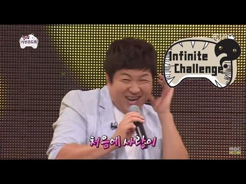 [Infinite Challenge] 무한도전 - Hyeongdon, sing 'Love, at first' singing like Oasis! 20150711