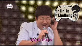 [Infinite Challenge] 무한도전 - Hyeongdon, sing