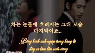 Shin Hyesung - 사항....후에(Love... after) - feat Lyn (starring: Eric)