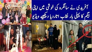 Afridi made her happy birthday Begum's debut video for wife