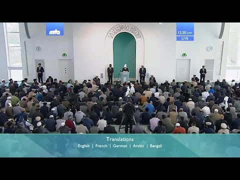 Friday Sermon (Urdu) 15 Sep 2017: Proofs of Truth