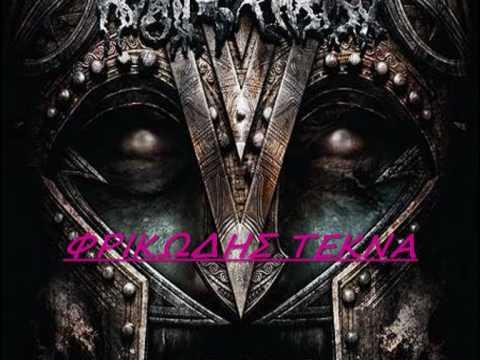 Rotting Christ - Aealo - Encyclopaedia Metallum: The Metal ...