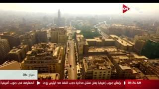 إطلالة علوية بـ«كاميرا درون» على القرية الذكية بمدينة 6 أكتوبر.. فيديو