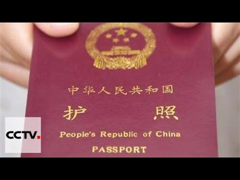 China, Serbia to sign visa-free travel deal in Riga