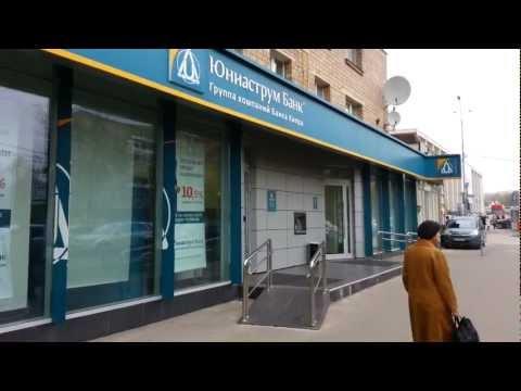 Банк Юнистрим в Москве: все филиалы и отделения на карте