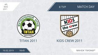 AFL for KIDS 2011. Day 8. Titan 2011 - Kids Crew 2011.