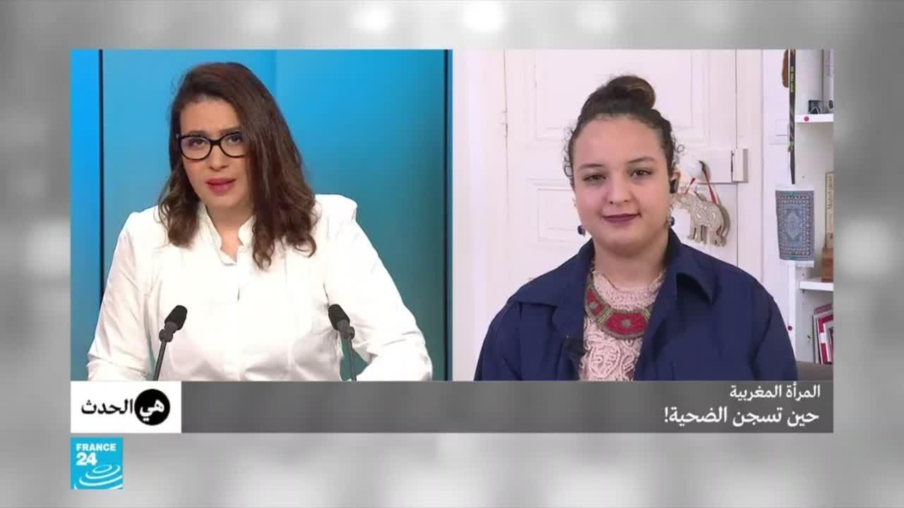 المرأة المغربية: حين تسجن الضحية!  - نشر قبل 15 ساعة