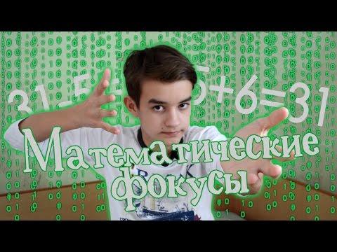 по картинки математике 1 класс предметные