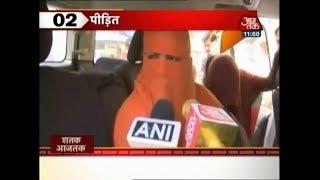 Shatak AajTak | Unnao Rape Victim In Lucknow To Meet CBI Team; Says Modi