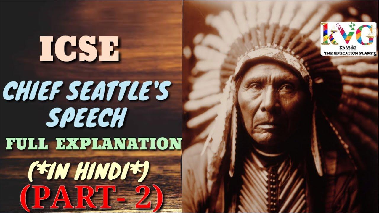 Chiefseattlespeech Treasuretrove Icse Chief Seattle Speech Explanation In Hindi Part 1 Youtube