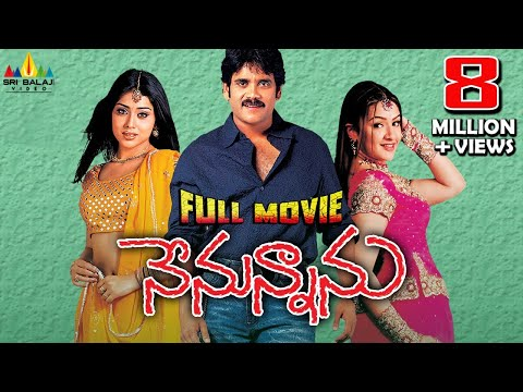 Nenunnanu Full Movie | Nagarjuna, Aarti, Shriya | Sri Balaji Video