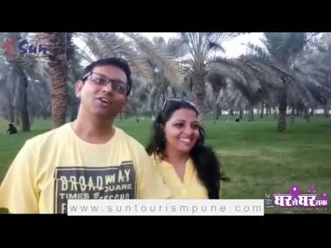Best Holiday Packages for Dubai from Pune - Sun Tourism Pune