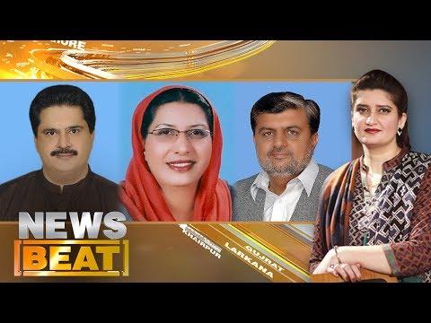 News Beat - Paras Jahanzeb - SAMAA TV - 06 Oct 2017