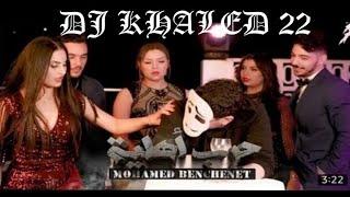 Boooom Cheb Mohamed Benchenet 2021- Harb Ahlia © Mix DJ KHALED 22