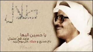 طلال مداح - قصت ظفايرها