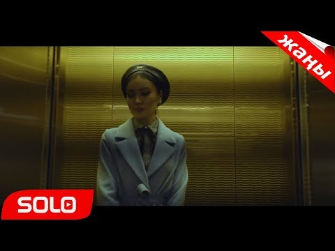 KG ELMURAT, ДОРИК - АГА-ИНИ / ЖАНЫ КЛИП 2018