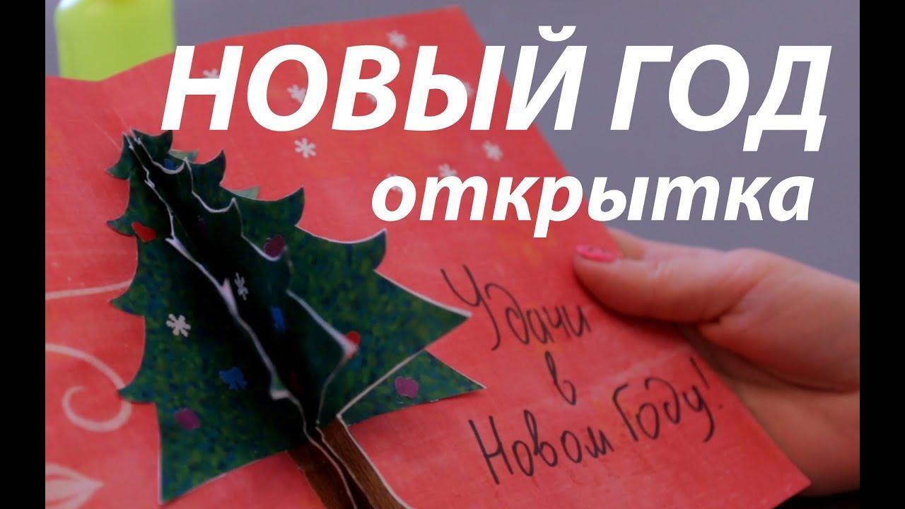 Картинки к новому году для оформления открытки