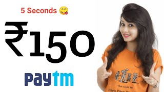 Earn Rs 150/- Per 5 Seconds in Paytm Wallet