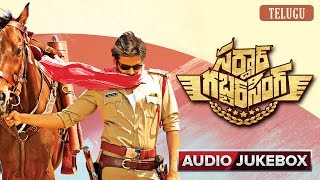 Sardaar Gabbar Singh Full Songs | Telugu Audio Jukebox | Sri Devi Prasad