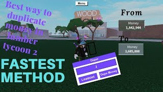 ✔️HOW TO DUPE MONEY IN LUMBER TYCOON 2(✔️*NEWEST METHOD)-( ✔️No Virus) (NOT PATCHED) - ROBLOX