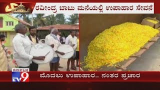 Flowers, Folk Dance & Crackers Awaits For Siddaramaiah's Welcome In KR Pete