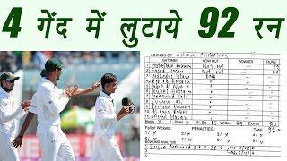 Bangladeshi bowler concedes 92 runs off just 4 balls | वनइंडिया हिंदी