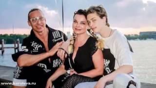 Download День рождения Архипа 19 февраля Miami usa ЭКСКЛЮЗИВ наташа королева и тарзан Koroleva.ru Mp3 and Videos