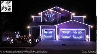 Halloween Light Show 2014   Jump Around House of Pain   Yo