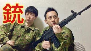 陸上自衛隊 89式小銃はどんな銃なのか解説します(その2)