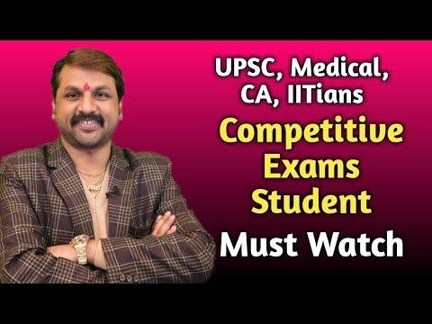   Sury   Do Sun Strong   UPSC, Medical, CA, IITians   Must Watch   Best Remedy Ever