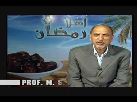 Your Ramadan Fast in Health & Disease