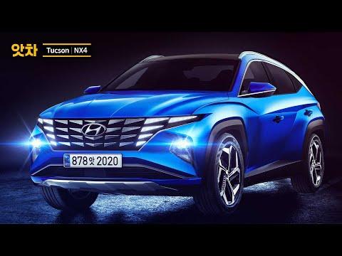 Nuova Hyundai Tucson 2021: info su motori e dimensioni [FOTO] - Motori News