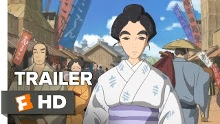 Miss Hokusai Official US Release Trailer (2016) - Animated Movie thumbnail