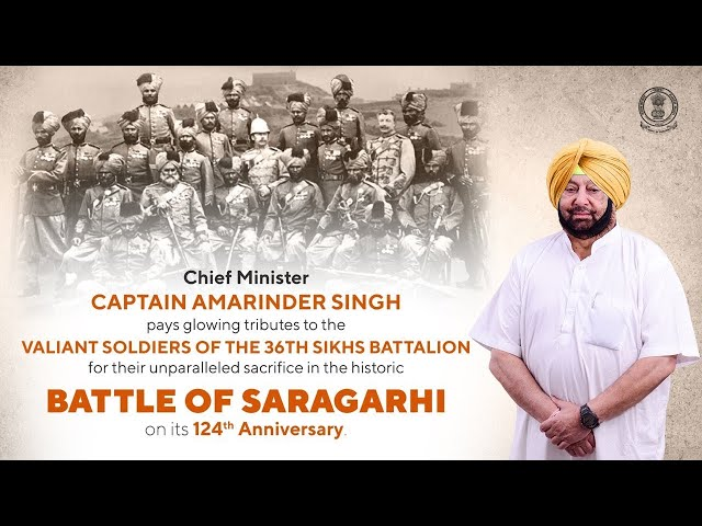 LIVE Punjab CM pays glowing tributes to valiant soldiers of Battle of Saragarhi 124th Anniversary