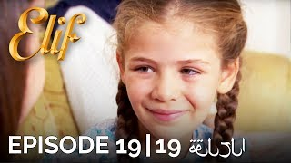 Elif Episode 19 (Arabic Subtitles)   أليف الحلقة 19