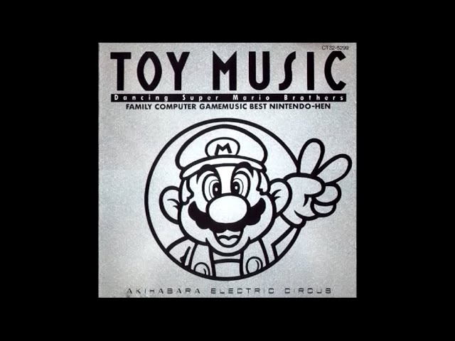 Toy Music: Dancing Super Mario Brothers Track 7: Famicom Grand Prix: F1 Race~3D Hot Rally