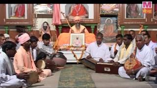 Sant Kabeer Ke Shabd Vol 9 Haryanavi Devotional Kabeer Ke Dohe Maina Sonotek